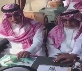 Inspeksi Proyek, Pangeran Arab Saudi Tewas Akibat Helikopter Jatuh