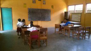 Menyorot Dunia Pendidikan Dipinggiran Banyuwangi