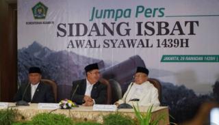 Pemerintah Dan Muhammadiyah Sama Tetapkan 1 Syawal 1439 H